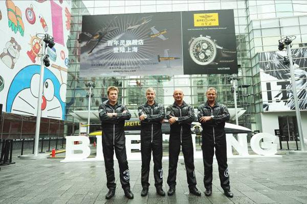 ...年06月17日12:14   字号   Breitling(百年灵)上海首家旗舰店...