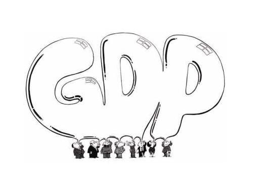 朱大鸣:不要再以GDP论英雄