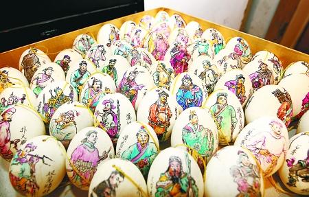 即在蛋壳上画画
