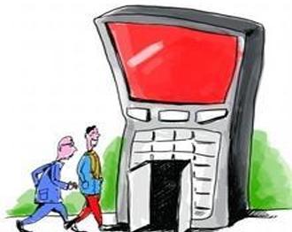 2013年手机银行市场调研报告-专题