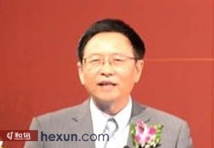 中国战略研究中心