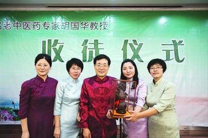 胡国华教授收徒仪式现场图片