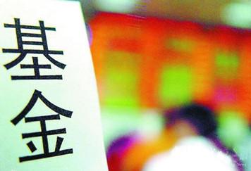 中国财富管理报告之基金篇:策略选基 灵活应对