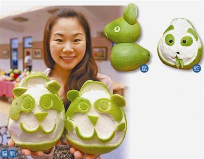 熊猫脸柚子 好可爱