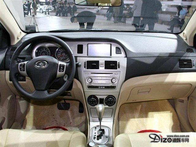 2013款长城C30部分车优惠1500元 少量现车高清图片