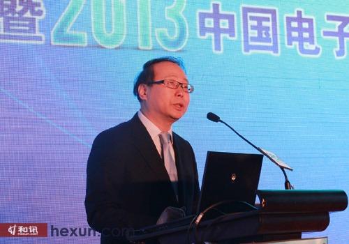 银监会创新监管部主任王岩岫发表致辞