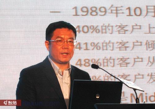 清华大学五道口金融学院常务副院长廖理