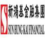 新鸿基:港股明年目标26000点