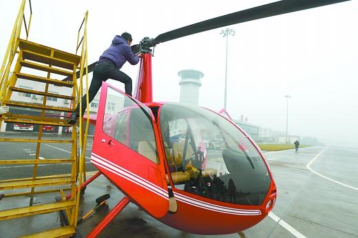 利澳通用航空两架直升机在黔江成功试飞