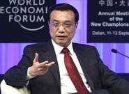 李克强详解中国经济第二季思路