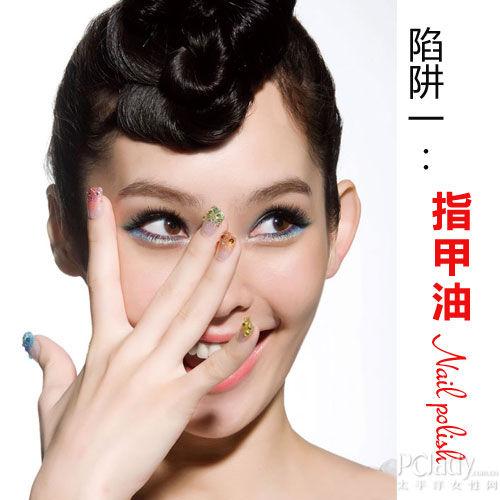 陷阱一:平价指甲油 指甲易变色变形-彩妆品成分 陷阱 当心恐致癌 时图片