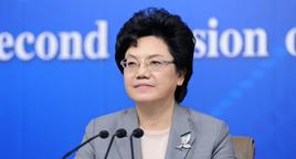 国家卫生和计划生育委员会主任李斌