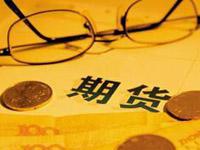期货私募业发展亟待法律护航