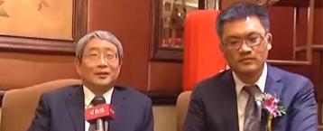 陈锦光:互联网金融时代 银行服务重心下沉是取胜法