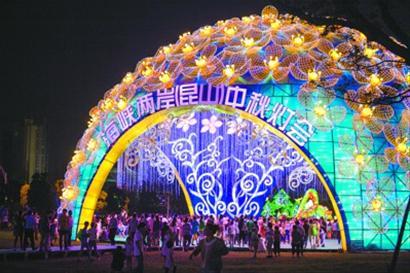 2013海峡两岸 昆山 中秋灯会 高清图片
