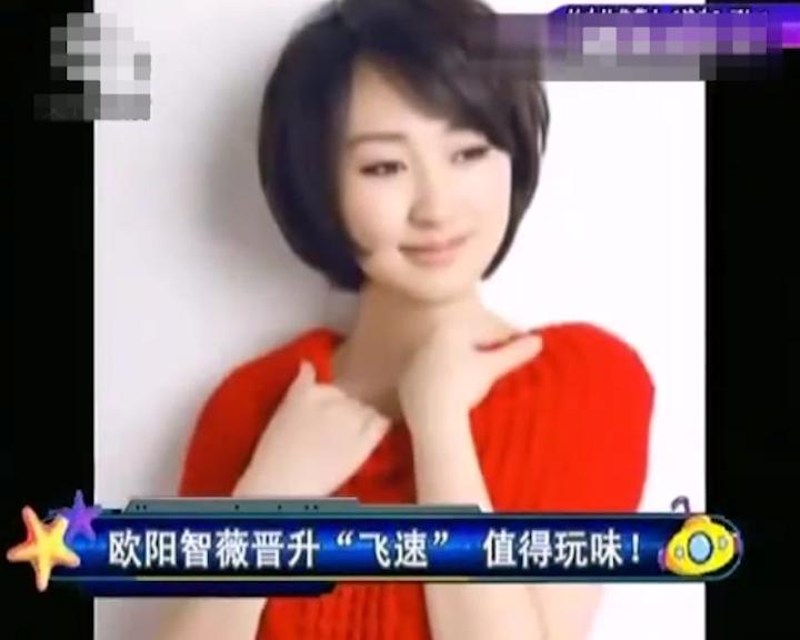 """央视欧阳智薇晋升""""飞速""""值得玩味2014年7月16日主持人:嘉..."""