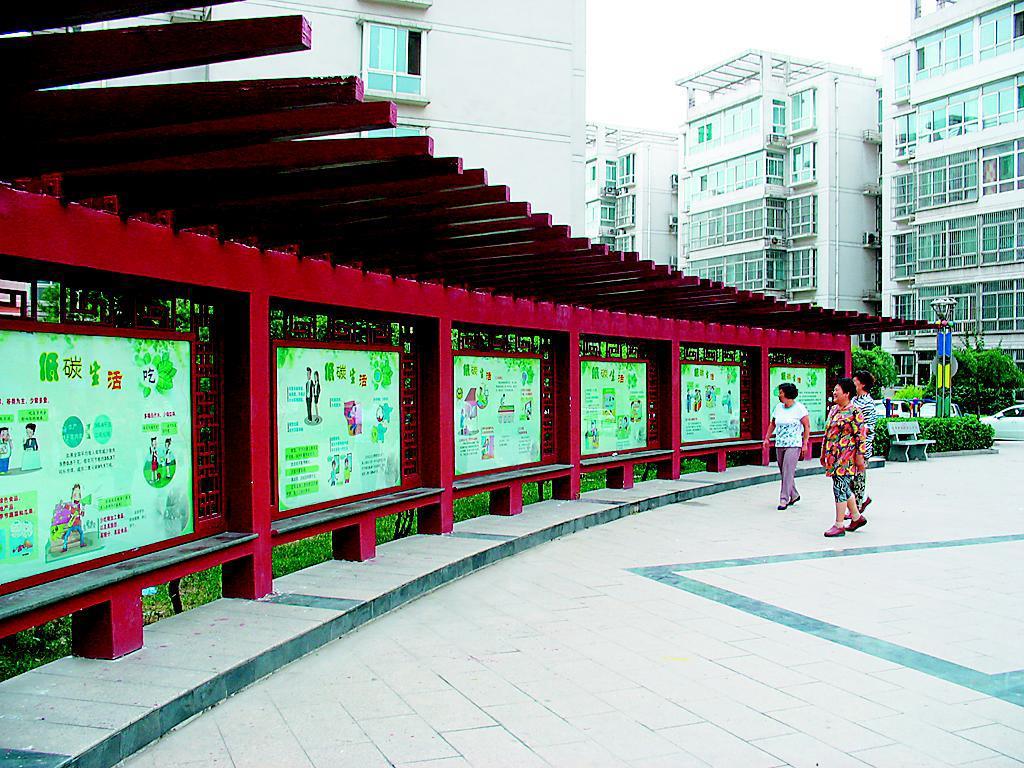 """文化大院建设""""项目,即在中景花园小区广场"""