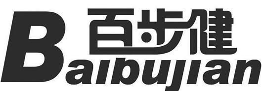 """楚天都市报讯 牛�模�中国著名影视演员,有""""影坛长青树""""的美誉。"""
