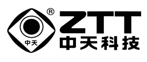 江苏中天科技股份有限公司非公开发行股票发行情况报告书图片