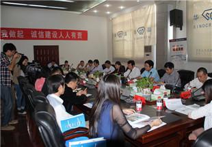 2014年河南上市公司诚信公约阳光行走进轴研科技