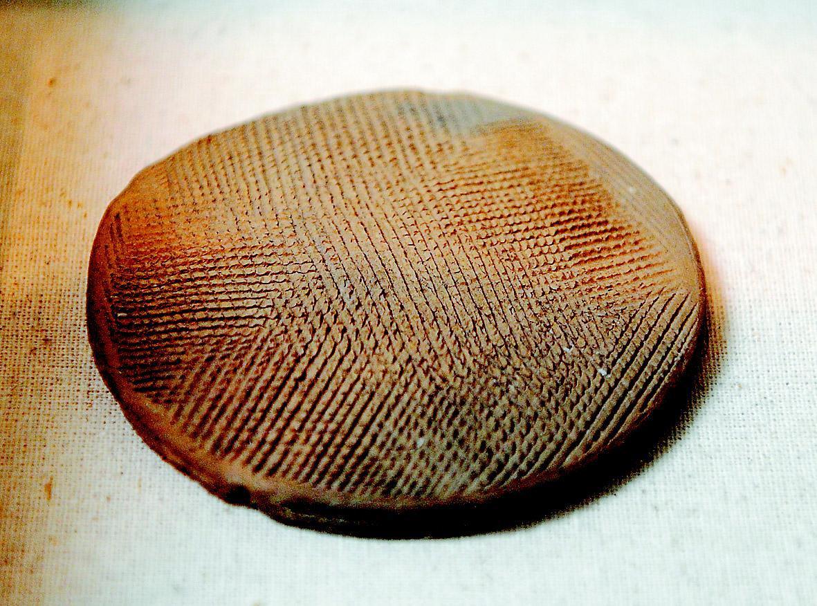 掘出了陶制人头像