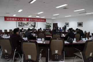 2014年河南上市公司诚信公约阳光行走进中航光电