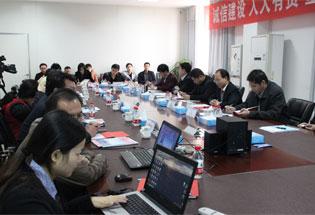2014年河南上市公司诚信公约阳光行走进利达光电