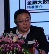 和讯网副总经理兼第三方事业部总经理 姚斌