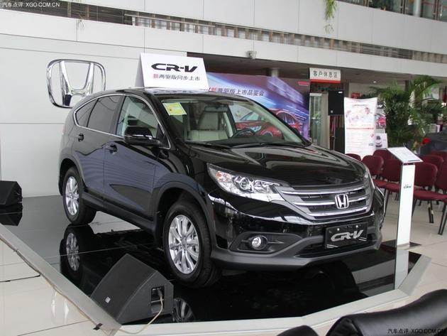 东风本田CRV现优惠达1.5万 SUV中的经典高清图片