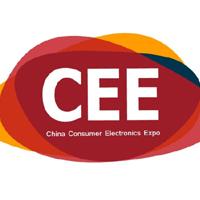 2014上海亚信峰会