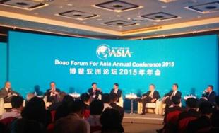 博鳌亚洲论坛分论坛:中国经济新常态