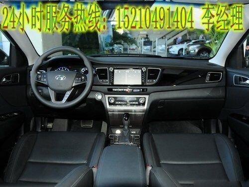 名图 2014款 自动智能型 北京现代名图现车充足供应  高清图片