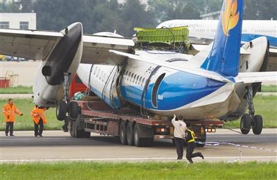 幸福航空飞机折翼 福州机场停摆6小时