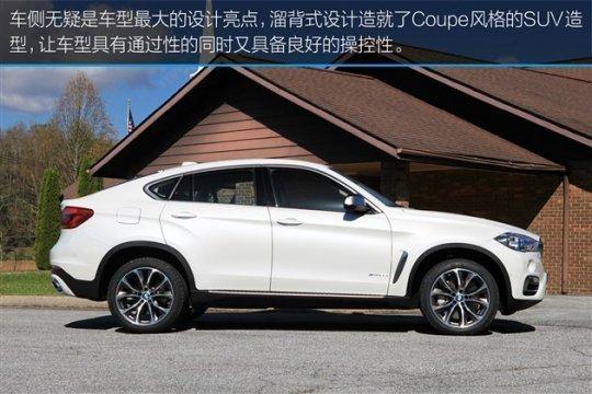 【2015款宝马x6美规版新配置新报价69万