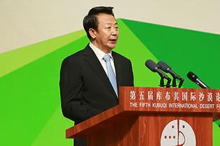 王君:本届论坛共商生态文明建设大计影响深远