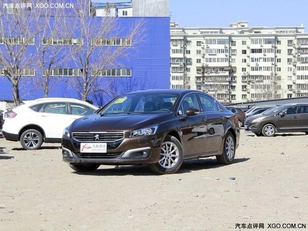 东风标致508车型-购标致508少量现车 优惠2万元送大礼包高清图片