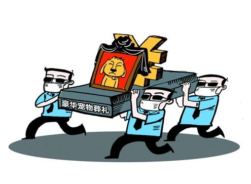 动漫 卡通 漫画 设计 矢量 矢量图 素材 头像 495_363