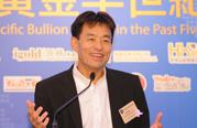 池水雄一:希望东京可以再次在环球金市建立领导地位