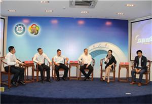 圆桌讨论:知名互联网金融企业发展与