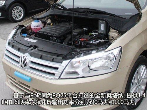 新款桑塔纳最新报价 北京现车减3.5万出售 买车送礼 畅销全国高清图片