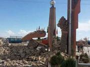 阿富汗遇强震
