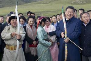 习近平对蒙古国进行国事访问