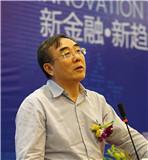 中国政法大学资本金融研究院院长刘纪鹏