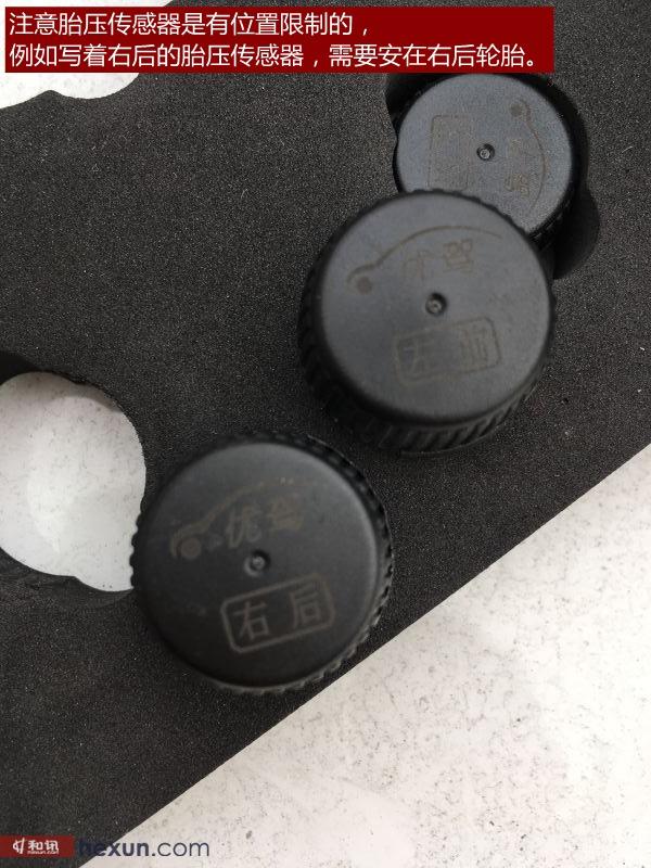 优驾智能盒子胎压版使用测评