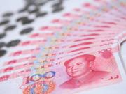 习近平G20特别提人民币入SDR