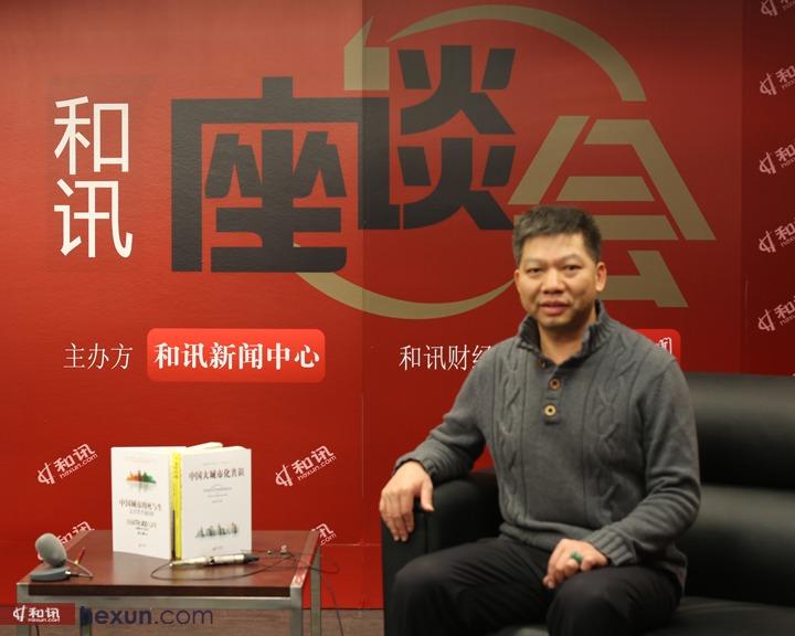 重庆邮电大学移通学院大焕城市化战略研究院院长童大焕