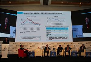 专题讨论:利率市场化下的中国债券市场