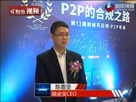 陈喜坚:呼吁更加成熟的监管细则