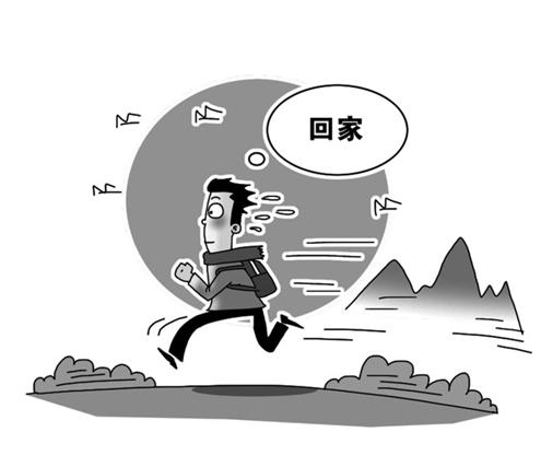 动漫 卡通 漫画 设计 矢量 矢量图 素材 头像 495_427
