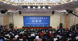 国家发改委主任徐绍史答记者问现场